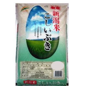 【送料無料】平成29年度産 新米 新潟県産こしいぶき2キログラム×15