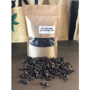 カスカラコーヒーティ《コーヒー豆ではありません》 40g クリックポスト発送可能※注記ご確認ください|umakacoffee-store