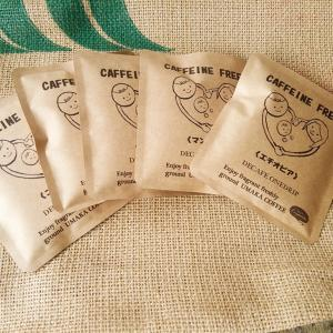 スペシャルティカフェインフリーワンドリップコーヒー 『Decaf』 単品|umakacoffee-store