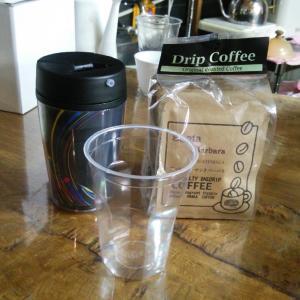 注ぎ革命!Drip$【ドリップダラー】 ワンドリップコーヒー10個セット、ドリップ用耐熱カップ付|umakacoffee-store