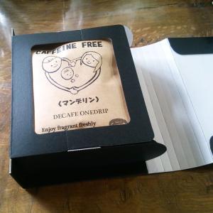 かんたんなお礼に!プレゼントに!スペシャルティワンドリップコーヒー「デカフェ」5個入り ブックタイプギフトセット|umakacoffee-store