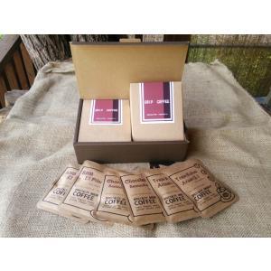 ラッピング付ギフトボックス スペシャルティワンドリップコーヒー 12個入|umakacoffee-store