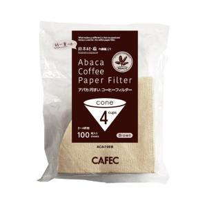 アバカ円すいコーヒーフィルター(100枚入)茶色 1〜4人用|umakacoffee-store