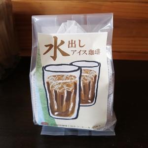 水出しアイス珈琲 テトラパック2袋入り(1袋650cc用)|umakacoffee-store