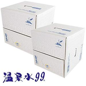 温泉水99  11.5L(BIB)x2箱
