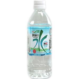 水 500ml 24本 ミネラルウォーター 北海道 新緑の水 国産 送料無料 贈答品 お取り寄せ umakore 02