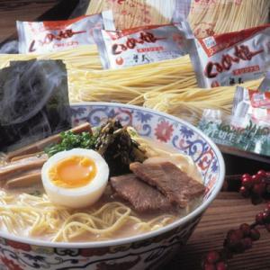 博多とんこつラーメン 15食 くるめっ娘 福岡県産 半生麺 送料無料 贈答品 お取り寄せ|umakore|05