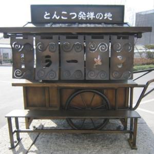 博多とんこつラーメン 15食 くるめっ娘 福岡県産 半生麺 送料無料 贈答品 お取り寄せ|umakore|06