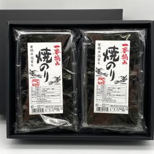 有明産 焼き海苔 半切5枚入×8袋 不知火海苔 国産 送料無料 贈答品 お取り寄せ|umakore