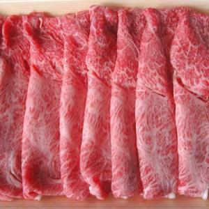 すき焼き 牛肉 黒毛和牛 肩肉 ウデ肉 前沢牛 800g 送料無料 贈答品 お取り寄せ|umakore|02