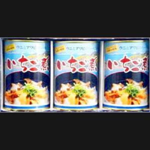 父の日 いちご煮 缶詰 415g×3缶 青森県産 送料無料 贈答品 お取り寄せ|umakore|02