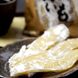 北海道 お取り寄せ 干し芋 スイーツ 土産 ほしいも 国産 無添加 5袋 3種 大塚ファーム 送料無料 贈答品|umakore