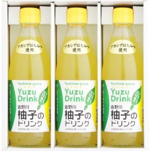 ゆずジュース 濃縮 3本 高知 四国 国産 送料無料 贈答品 お取り寄せ umakore 04
