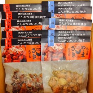 焼き鳥 冷凍 セット こんがりコロコロ焼き 10パック 国産 送料無料 贈答品 お取り寄せ umakore 04