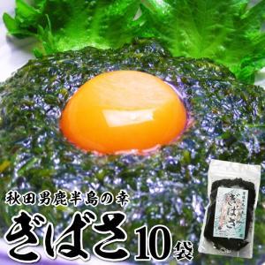 ぎばさ海藻(200g×10袋)三高水産  秋田男鹿半島の幸 アカモク|umakou