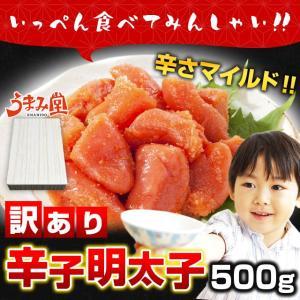 食品ロスを減らそう 博多 辛子明太子 1kg 取り寄せ グルメ  メーカー品( ふくや かねふく や...