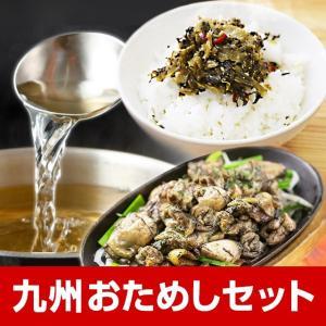 【当店紹介】 私たちは九州・博多を中心とした各地の名物品・名産品を 存分に楽しんでもらいたいと思って...