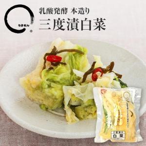 三度漬白菜本造り 180g うまもん 八百屋甚兵衛|umamon