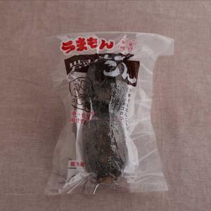 岩国生れんこん(堆肥栽培)300g|umamon