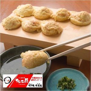 ■ふんわりやわらかとろける美味しさ!! 玉子と、熟成させたしょう油をベースに銅板の焼器で竹箸を使って...