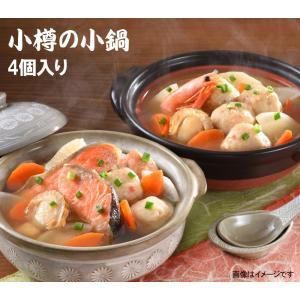 レンジで温めるだけですぐに食べられる、本格海鮮鍋の詰合せです。秋鮭、サーモントラウトを使用し出汁の風...