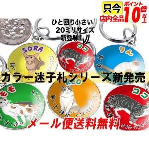 迷子札 猫 チョーカー ステンレス 手作り ネックレス 首輪