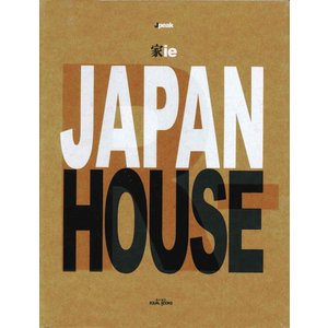 家(ie)JAPAN HOUSE R|umd-tsutayabooks