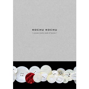 『KOCHU KOCHU BOOK』 (cos...の紹介画像1