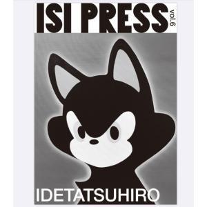 【ISI PRESS】IDETATSUHIRO vol.6  出版社:ISI PRESS 著者:ID...