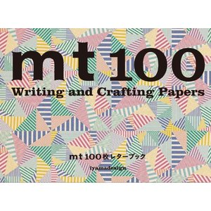 mt100枚レターブック 著:iyamadesign パイ インターナショナル umd-tsutayabooks