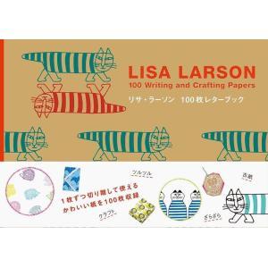 リサ・ラーソン100枚レターブック 著:リサ・ラーソン パイ インターナショナル umd-tsutayabooks