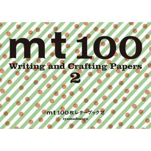 mt100枚レターブック2 著:iyamadesign パイ インターナショナル umd-tsutayabooks
