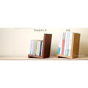 【湯の里デスク】自立式本立て|umd-tsutayabooks