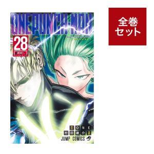 ワンパンマン全巻セット【1〜23巻】|umd-tsutayabooks