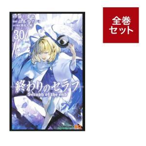 終わりのセラフ全巻セット【1〜24巻】|umd-tsutayabooks