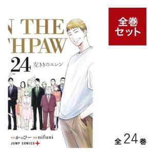 左ききのエレン全巻セット【1〜17巻】|umd-tsutayabooks