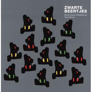 ブラック・ベア ディック・ブルーナ 装丁の仕事 Zwarte Beertjes BookCover Designes by Dick Bruna|umd-tsutayabooks