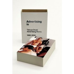 12月入荷予定【予約受付中】『Advertising is  Takuya Onuki Advertising Works 1980-2010』 著:大貫卓也|umd-tsutayabooks