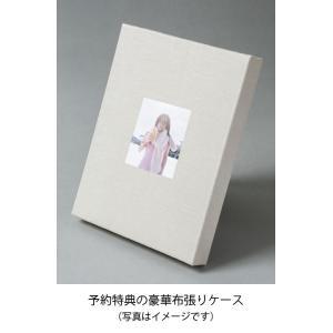 【予約限定】スピッツのデザイン エムディエヌコーポレーション|umd-tsutayabooks
