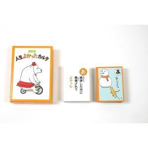 オリジナル 人生よかったカルタ【こども用】|umd-tsutayabooks