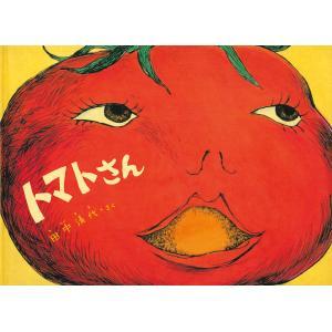 ある暑い夏の日、真っ赤に熟れたトマトさんが、地面に、どったと落ちてしまいます。ミニトマトたちは小川へ...