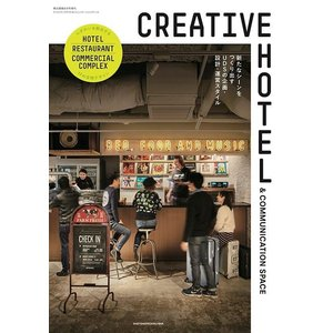 CREATIVE HOTEL & COMMUNICATION SPACE  商店建築社|umd-tsutayabooks