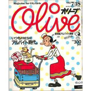 Olive 4号|umd-tsutayabooks