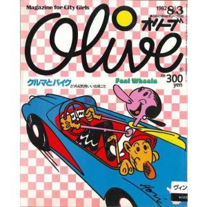 Olive 5号|umd-tsutayabooks