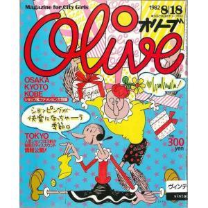 Olive 6号|umd-tsutayabooks