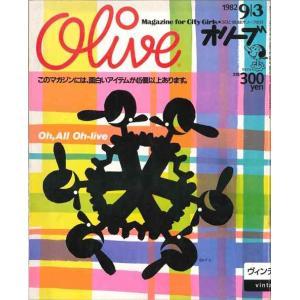 Olive 7号|umd-tsutayabooks