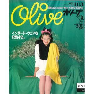 Olive 11号|umd-tsutayabooks
