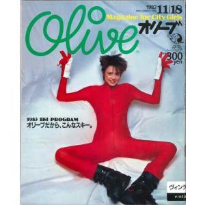 Olive 12号|umd-tsutayabooks
