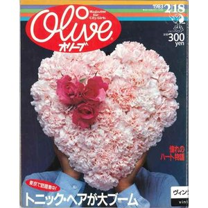 Olive 17号|umd-tsutayabooks