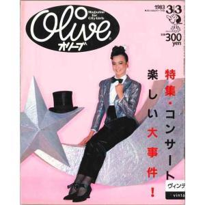 Olive 18号|umd-tsutayabooks